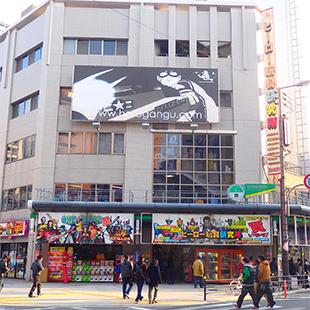 実店舗のご案内<BR>(大阪・日本橋)のイメージ